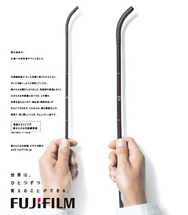 胃カメラ・経鼻内視鏡